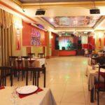 Ресторан «Арго».