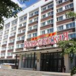 Гостиницы Иваново.