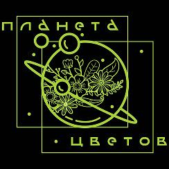 Магазин цветов Иваново, доставка цветов и букетов. Планета цветов.