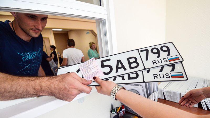 Автомобильные номера в России 2019: как получить, новые правила