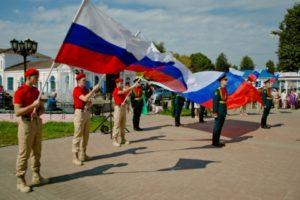 В Ивановской области отметили День государственного флага России