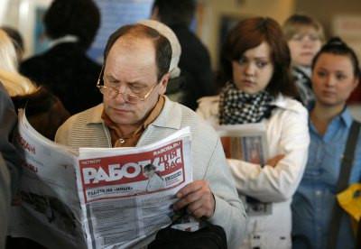 В ГОСДУМЕ ПРЕДУПРЕДИЛИ, ЧТО 15 МЛН РОССИЯН РИСКУЮТ ОСТАТЬСЯ БЕЗ РАБОТЫ.
