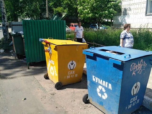 Система переработки мусора