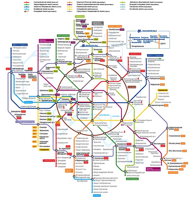 любов, схема метро москвы с мцк картинка грузчики скачать