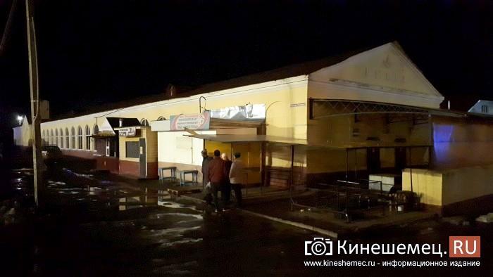 Накануне 8 марта в Кинешме горел старейший продовольственный рынок на пл.Революции