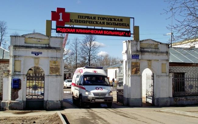 На сегодняшний день в ивановской ГКБ №1 г остаются четыре человека, поступившие с подозрением на коронавирус