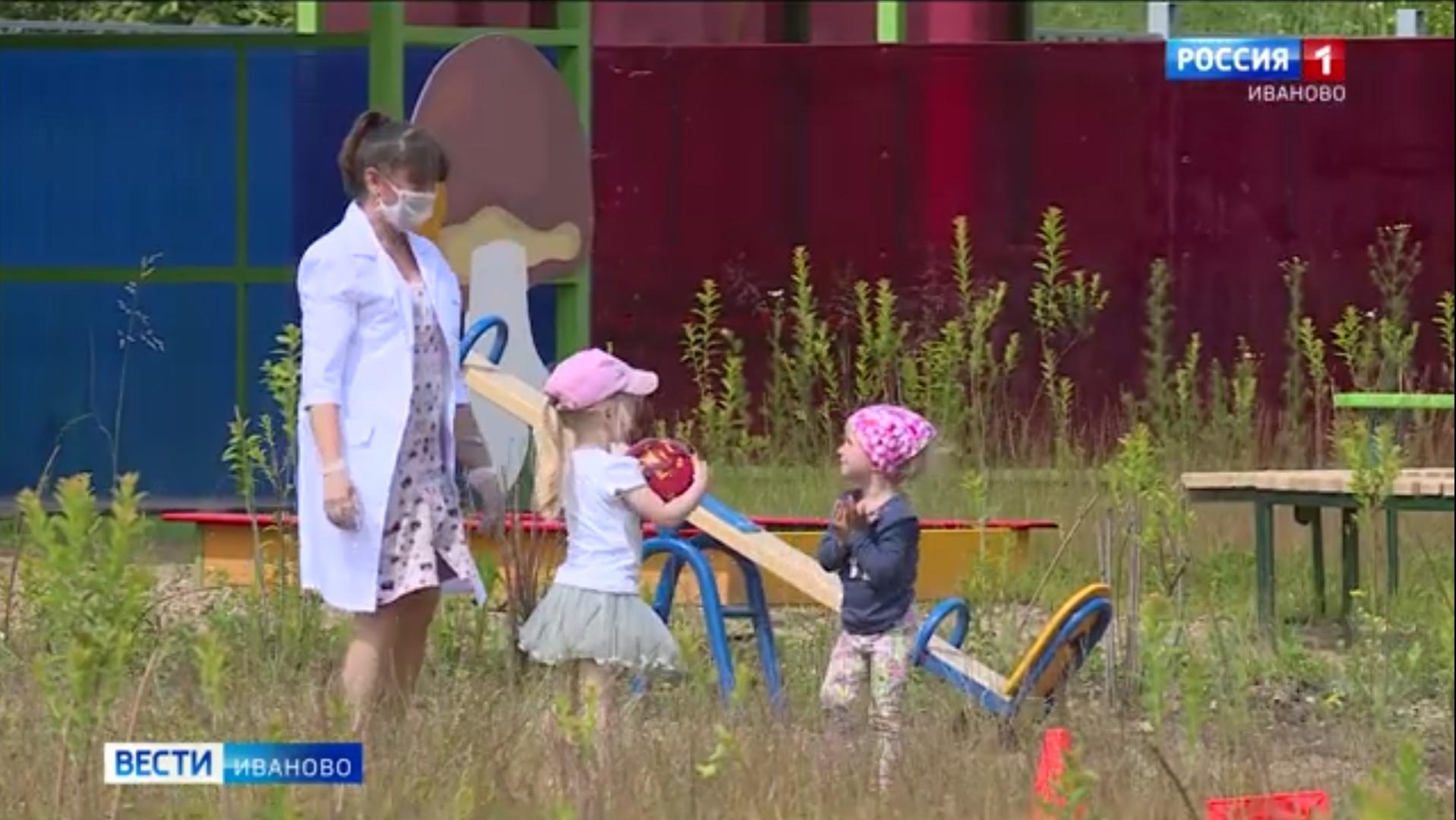 В Ивановской области поэтапно вводят в работу детские сады